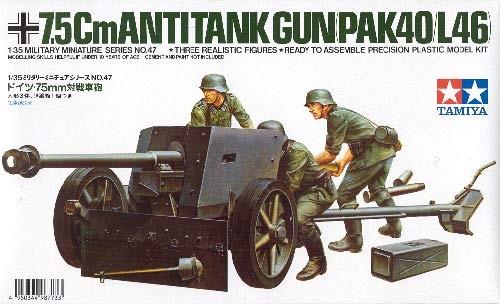 German 75mm anti-tank gun