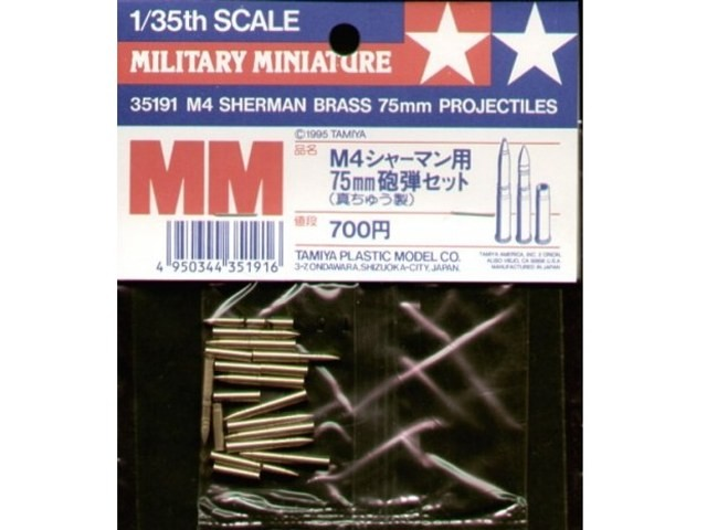 Sherman brass projectiles
