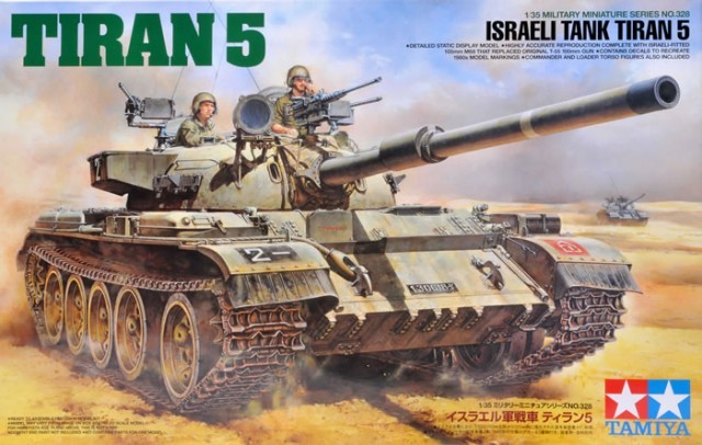 Tiran 5, Israeli tank