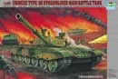 Chinese type 98 tank