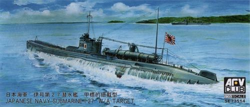 Japanese Navy I-27 with A-Target Midget Submarine