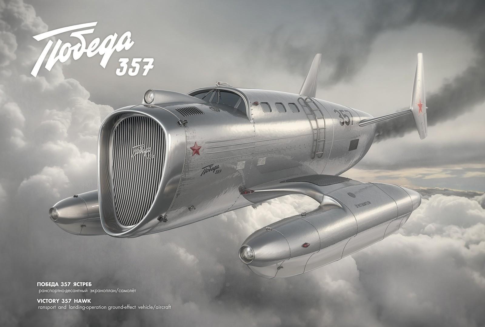 Victory 357 Hawk Ekranoplan (What-if)