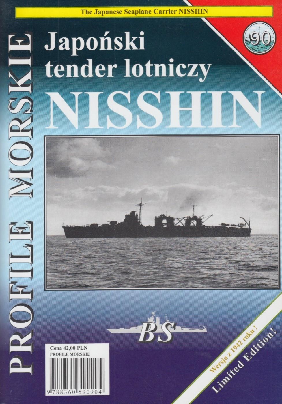 IJN seaplane carrier NISSHIN