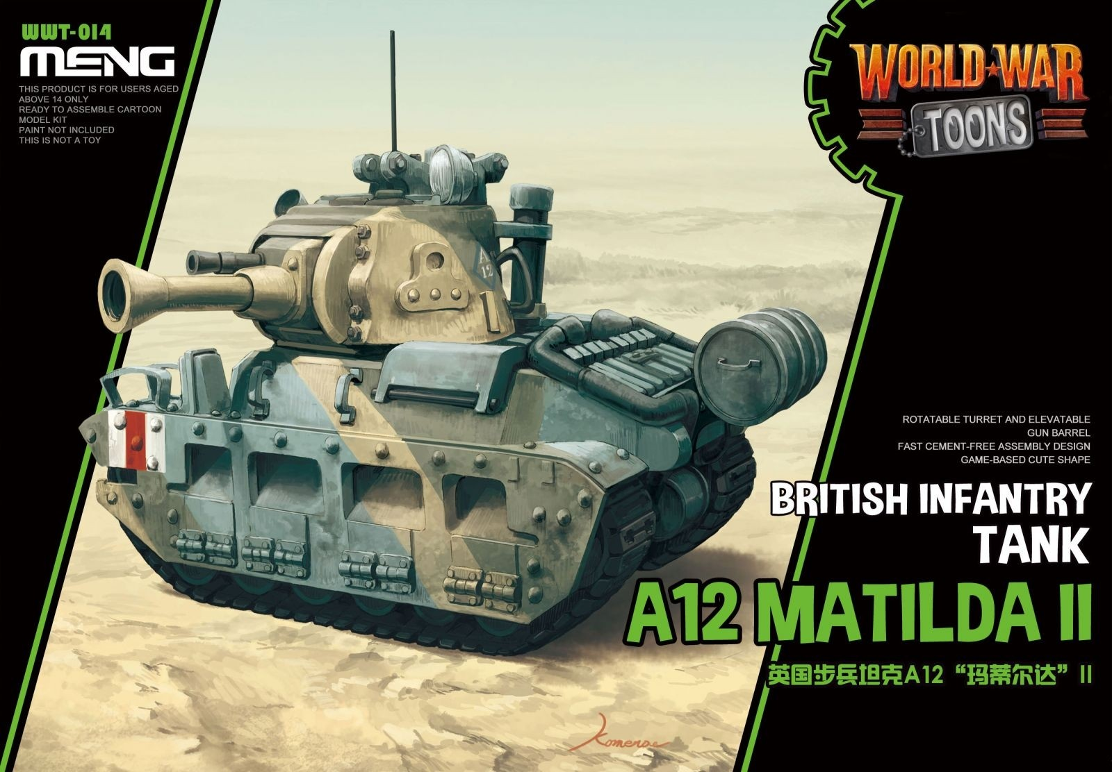 British Matilda TOON
