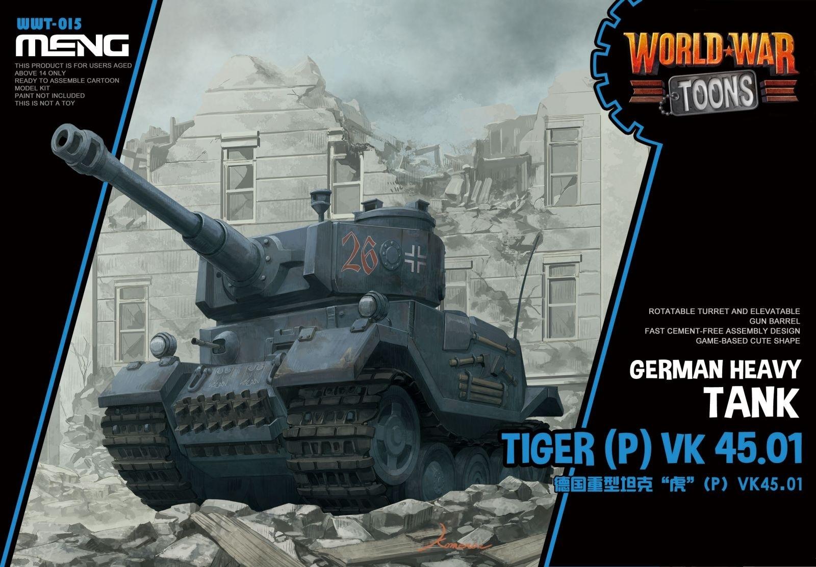 Tiger I (P) TOON