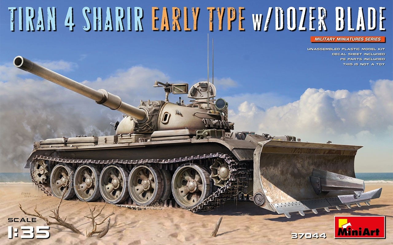 Tiran 4 Sharir early type w. dozer blade
