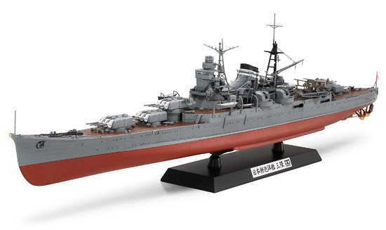 IJN Light Cruiser Mikuma