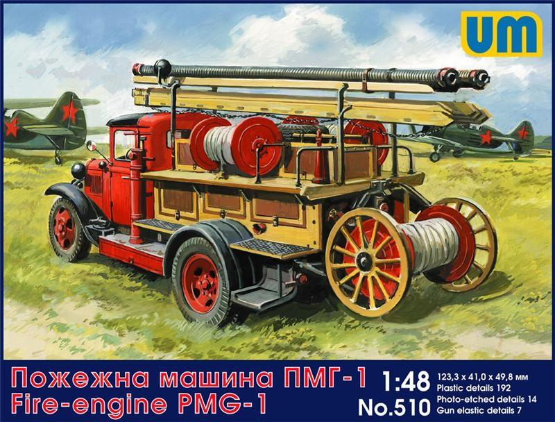 Soviet Fire Engine PMG-1