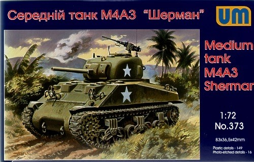 M4A3 Sherman medium tank