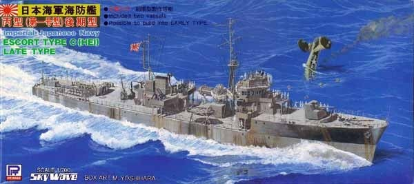 IJN escort HEI type C (incl. two ships)
