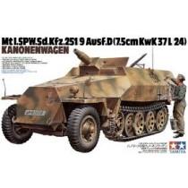 Mtl.spw. SdKfz 251/9