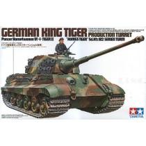 Königstiger Henschel Production Turret