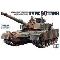 Japanese tank Type 90 MBT