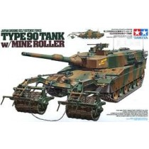 Japanese Type 90 w/Mine Roller