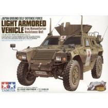 JGSDF Light armour vehicle