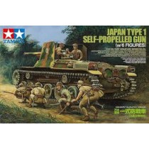 Japanese Type 1 75mm Self-Propelled Gun with 6 Figures