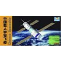 Shenzhou Chinese space station
