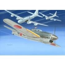 Kugisho D4Y2-S Judy Suisei 12 fighter  METAL TOOLING