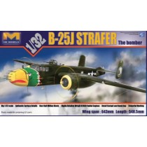 B-25J Mitchell, The Strafer
