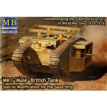 Mk.I Male British Tank. Special Modification for Gaza Strip
