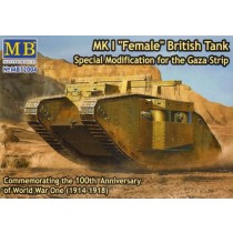 Mk.I Female British Tank. Special Modification for Gaza Strip