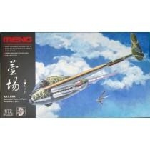 Kayaba Type 4 Katsuodori Ramjet Fighter