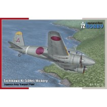 Tachikawa Ki-54 Hei