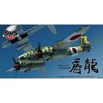 Kawasaki Ki-45 Kai Tei Toryu (Nick)