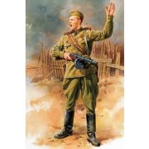 Russian field commander (WWII)