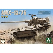 Israeli AMX-13/75 Light Tank (2 in 1)