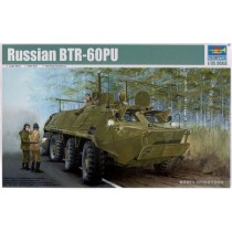 Russian BTR-60PU