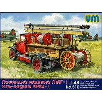 Soviet Fire Engine PMG-1