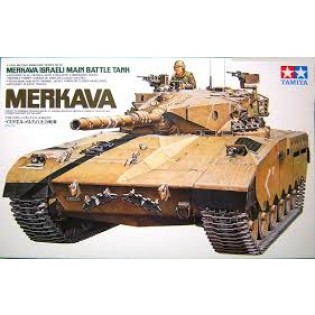 Merkava, Israeli tank