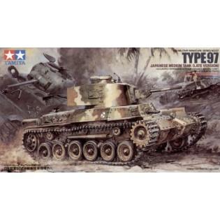 Japanese Type 97