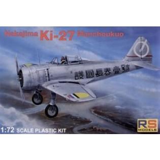 Nakajima Ki-27B Manchuria and Japan