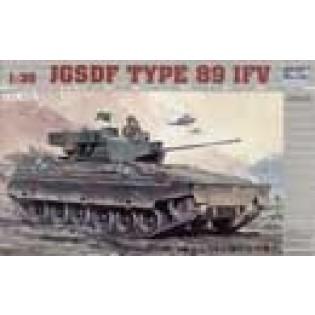 JGSDF type 89 IFV tank