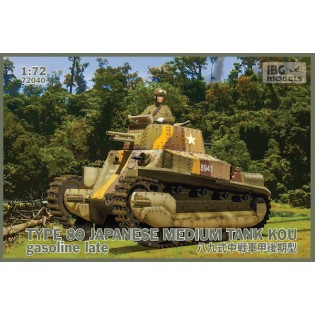 Type 89 Japanese Medium tank KOU - Gasoline Late-production w. 2 figures