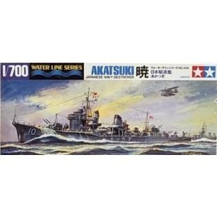 IJN destroyer AKATSUKI