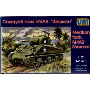 M4A3 Sherman medium tank