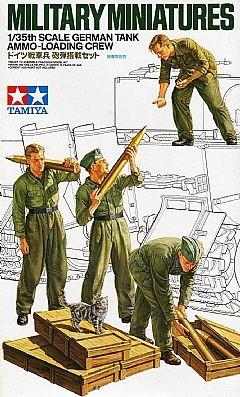 German ammo-loading crew