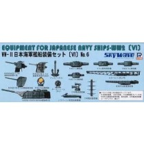 Equipment for Japan Navy ship WWII No.6