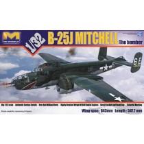 B-25J Mitchell, Glass Nose