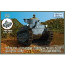Type 89 Japanese Medium tank KOU - Gasoline Early-production w. 2 figures