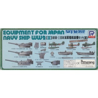 Equipment for Japan Navy ship WWII No.2