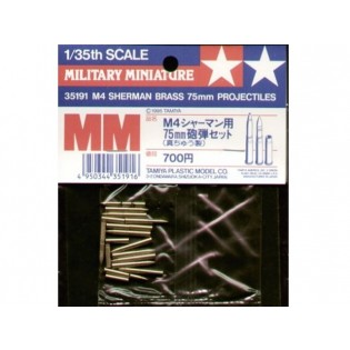Sherman brass projectiles