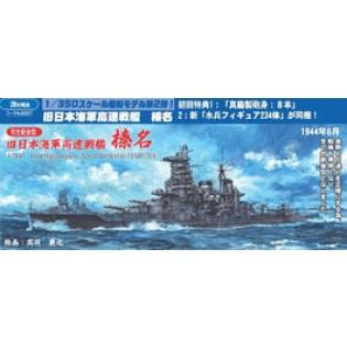 Haruna, IJN Battleship