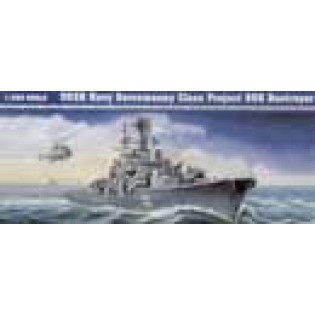 USSR Sovremenny class destroyer