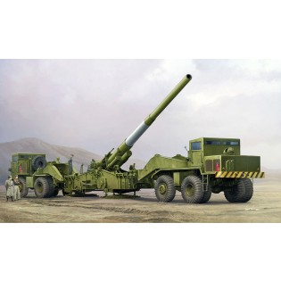 M65 280mm Atomic Cannon Atomic Annie
