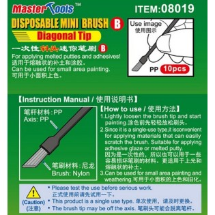Disposable Mini Diagonal Brush (x10) For applying melted putty and adhesives.