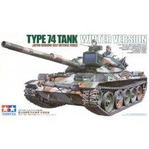 Type 74 JGSDF tank